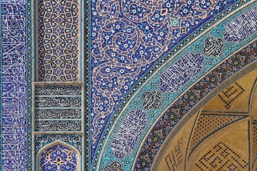 Détail de la mosquée du Vendredi. (© Massimo Pizzotti))
