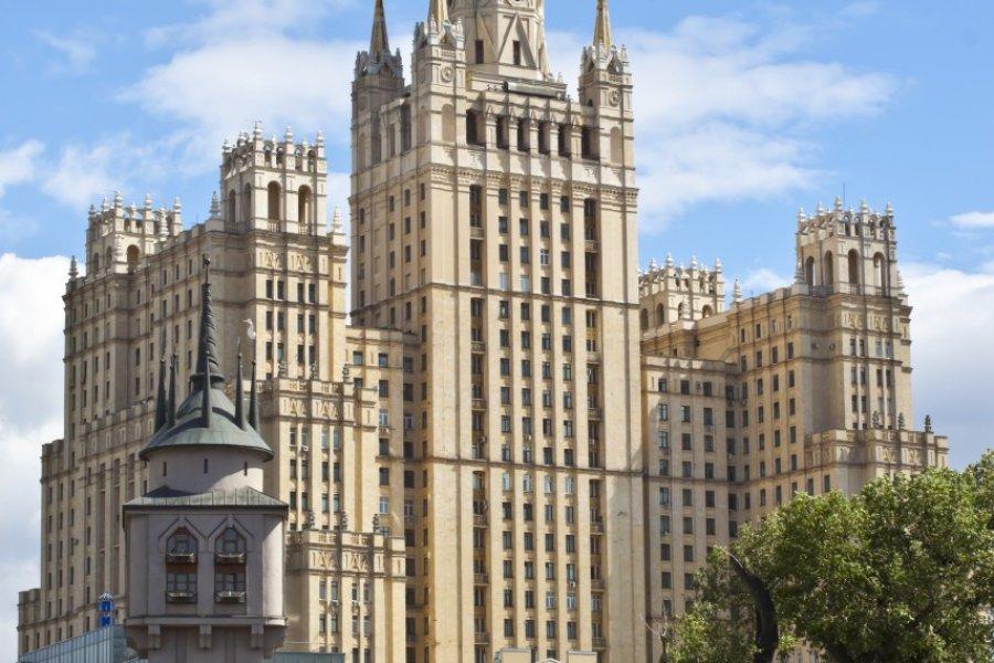 Le zoo de Moscou au premier plan et l'université au second. (© Cherepaha2 / Shutterstock.com))