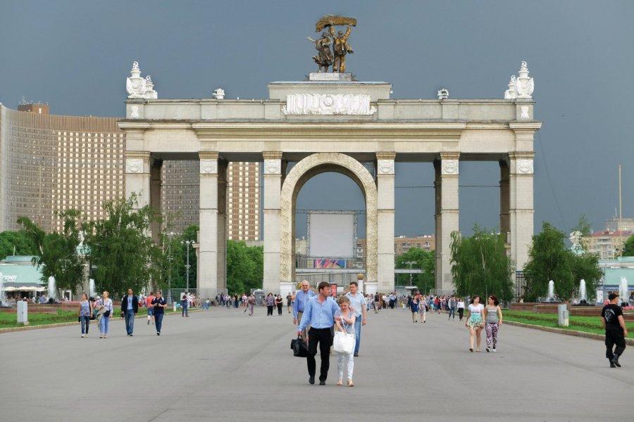 Au VDNKh, parc des expositions et l'un des poumons verts de la ville. (© Oxana PUSHKAREVA))