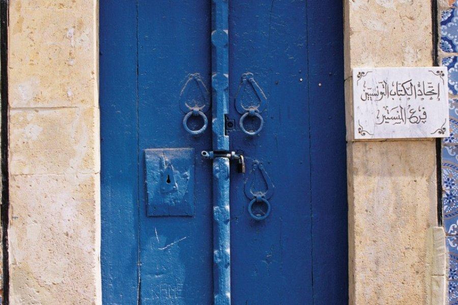 La médina de Kairouan. (© Author's Image))