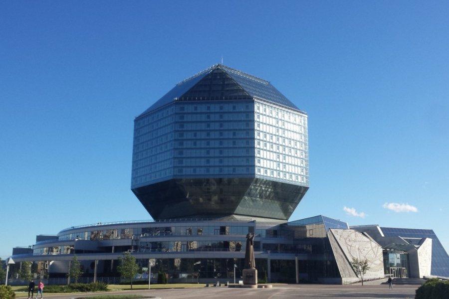 La Bibliothèque nationale de Biélorussie. (© Maryna LOGVYNENKO))