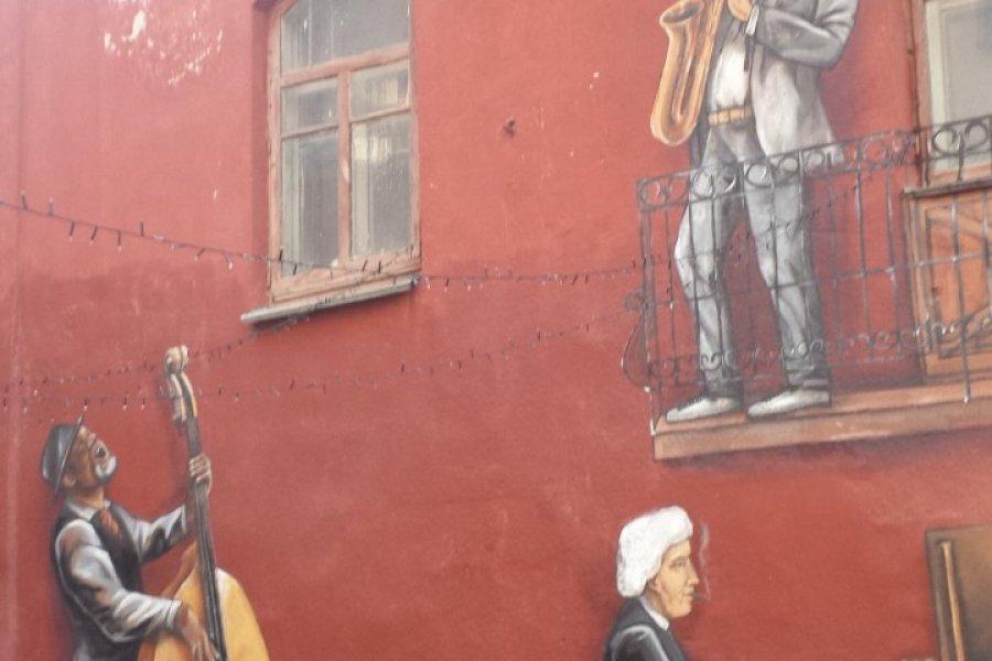 Le fragment du mur de la Cour rouge. (© Maryna LOGVYNENKO))
