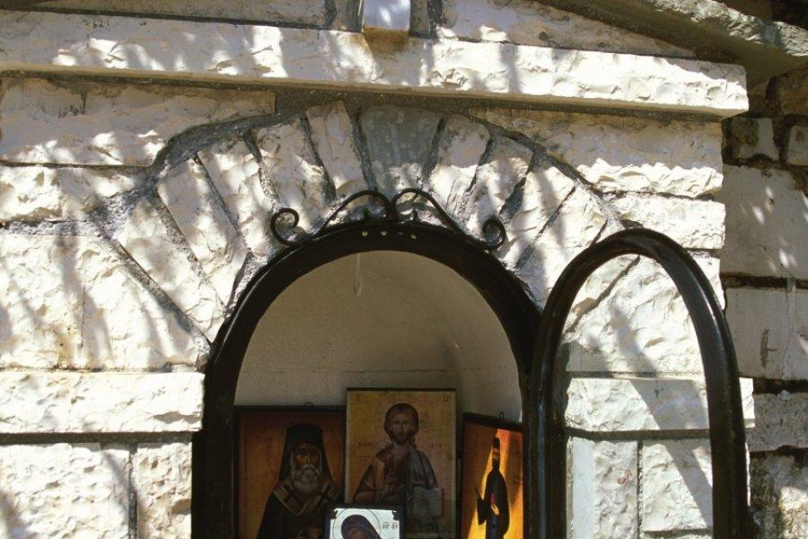Oratoire à Ioannina. (© Author's Image))