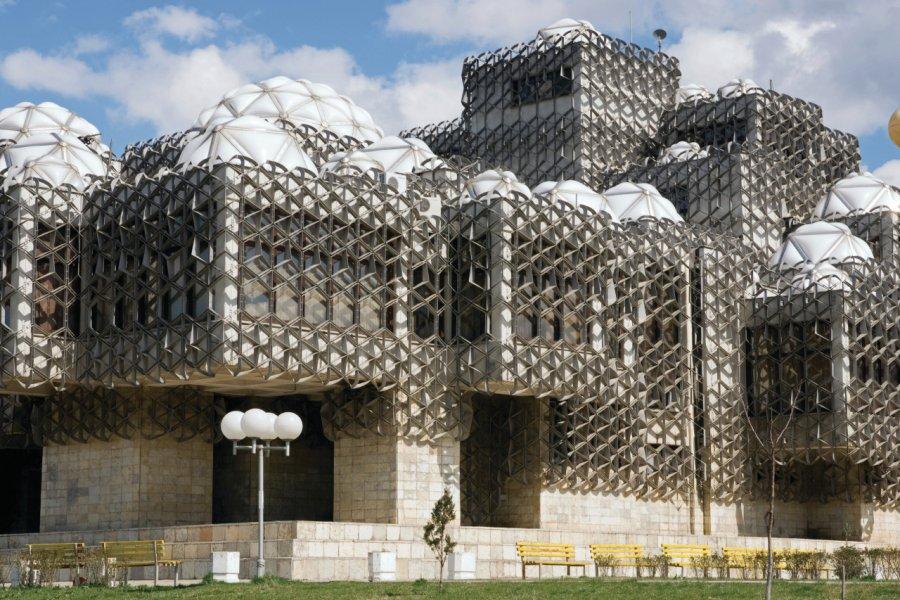Biblioteka Kombëtare. (© DaveLongMedia - iStockphoto.com))