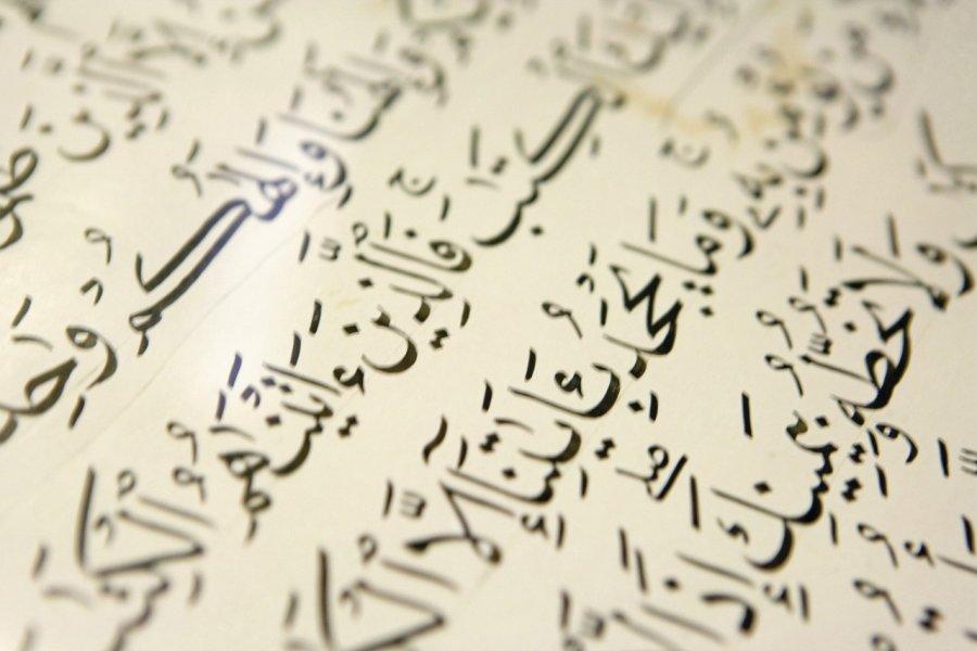 Détail du Coran dans la mosquée du roi Abdallah Ier. (© Tom Pepeira - Iconotec))
