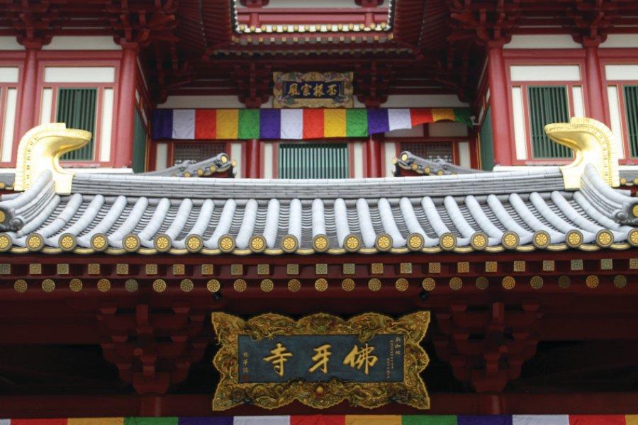 Temple de la Relique de la Dent du Bouddha (© Stéphan SZEREMETA))