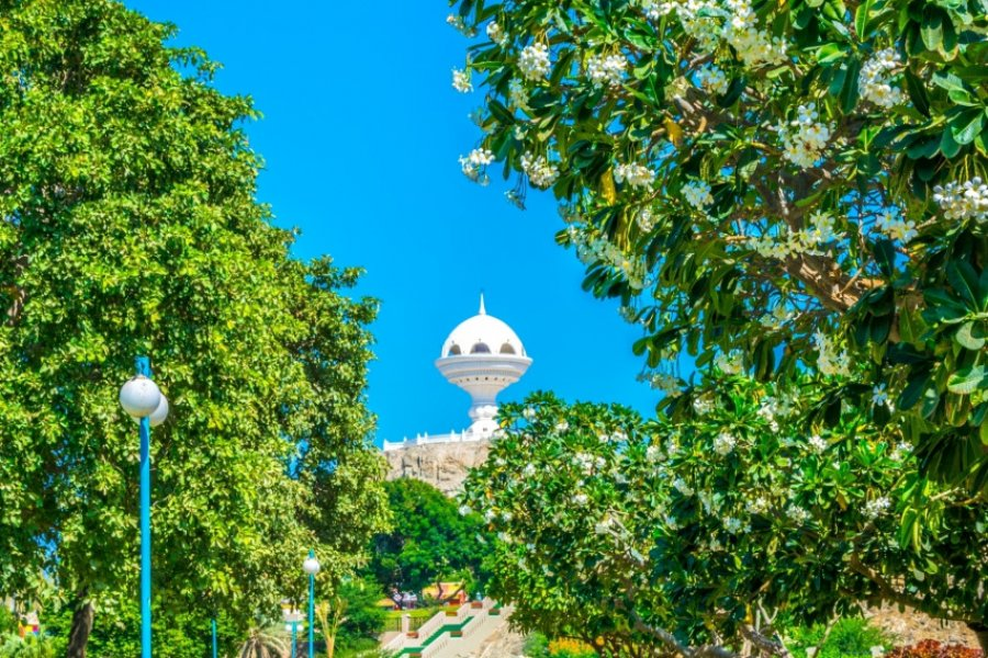 Riyam Park. (© trabantos - Shutterstock.com))