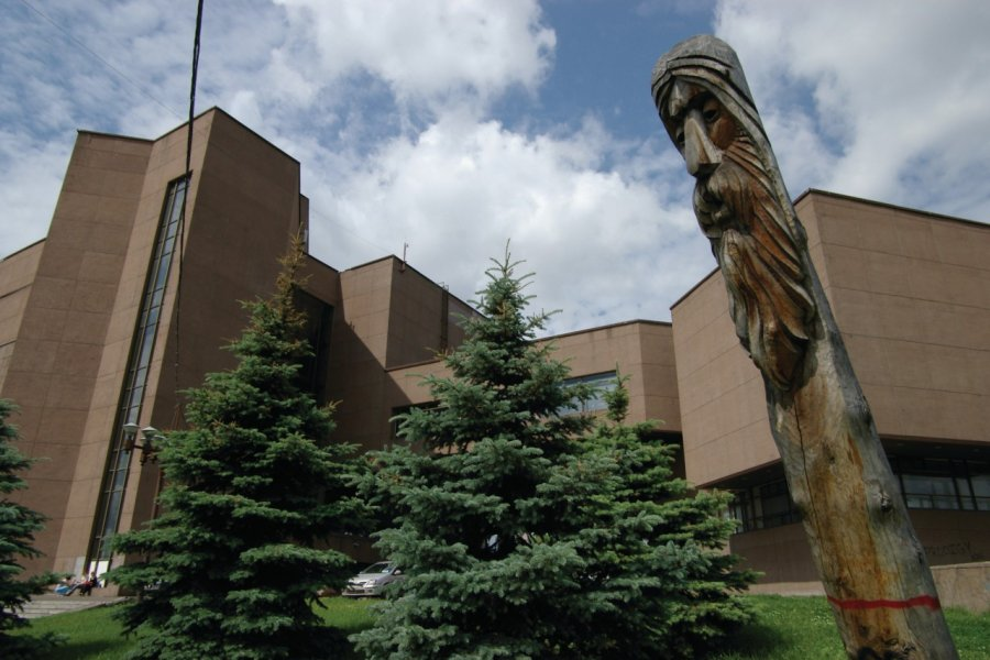 Le Centre historique et culturel (© Stéphan SZEREMETA))