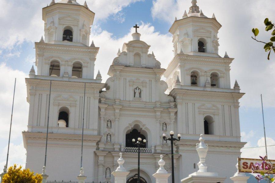 Basilique d'Esquipulas. (© Byron Ortiz / Shutterstock.com))