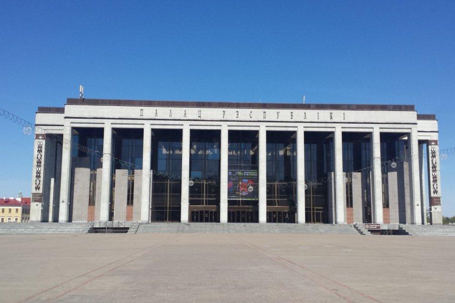 Le Palais de la République, place d'Octobre. (© Maryna LOGVYNENKO))