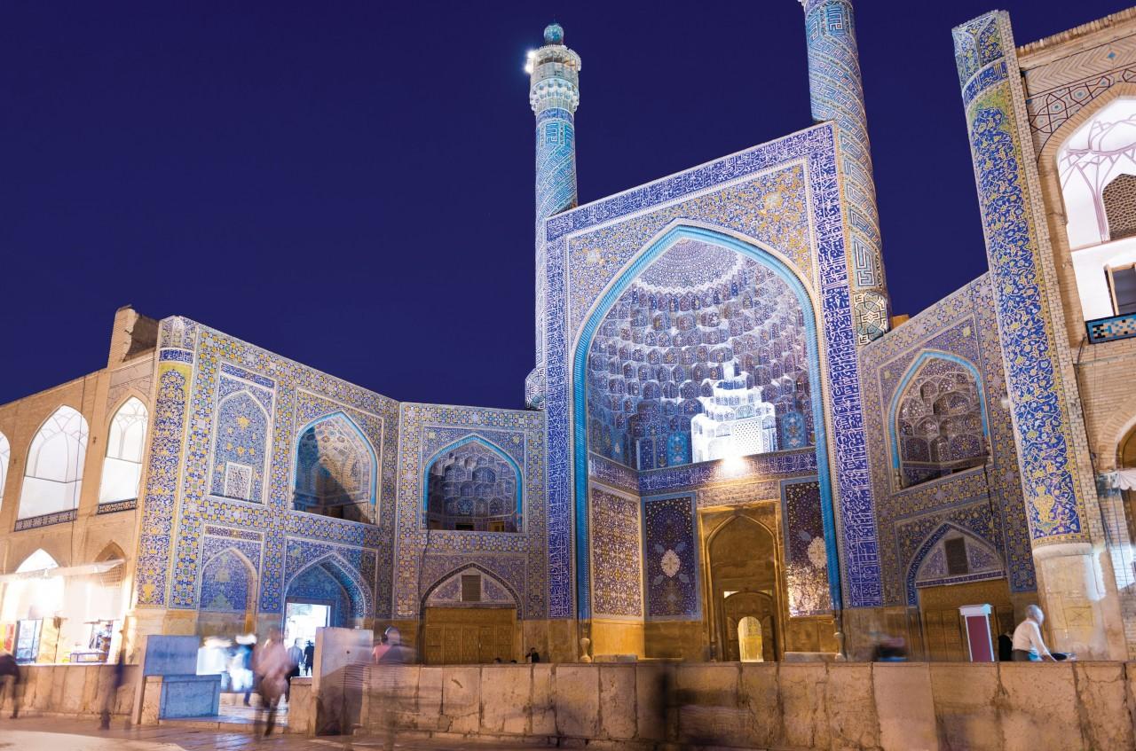 Grande Mosquée de l'Imam.