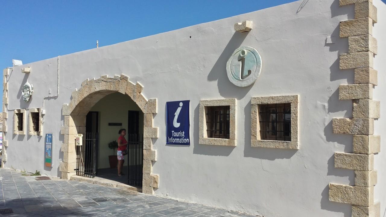 L'office du tourisme de Rethymno au vieux port vénitien. (© Alex VUCKOVIC))