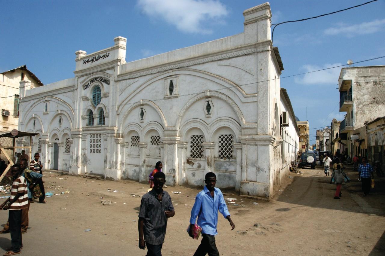 La escuela franco-islámica de Djibouti.