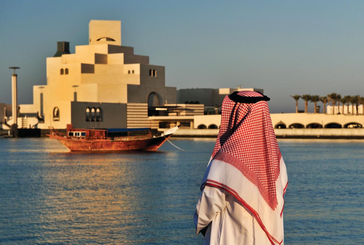 Vue sur le Musée d'art islamique de Doha.