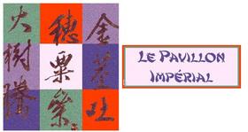 LE PAVILLON IMPERIAL Chinese restaurant La Louvière photo n° 134417