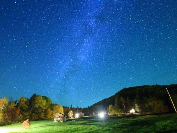 Village Vacances - ©VILLAGE-VACANCES PETIT-SAGUENAY