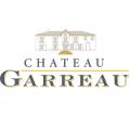 CHÂTEAU GARREAU-ECOMUSÉE DE L'ARMAGNAC