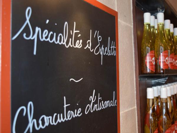 Boutique - ©RENÉ MASSONDE - BOUCHERIE - CHARCUTERIE - CONSERVES