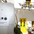 ONIRO WINE BAR RESTAURANT