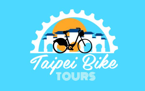 taipei bikes tours - ©TOURS EN BICICLETA DE TAIPEI