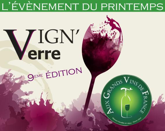 Vign'O Verre - ©AUX GRANDS VINS DE FRANCE