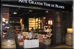 AUX GRANDS VINS DE FRANCE Caves – Maisons des vins Montpellier photo n° 1570 - ©AUX GRANDS VINS DE FRANCE