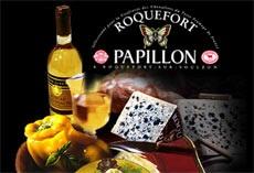 PAPILLON Aveyron Roquefort-sur-Soulzon photo n° 87837 - ©PAPILLON