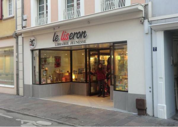 LE LISERON Jeunesse Mulhouse photo n° 200159 - ©LE LISERON