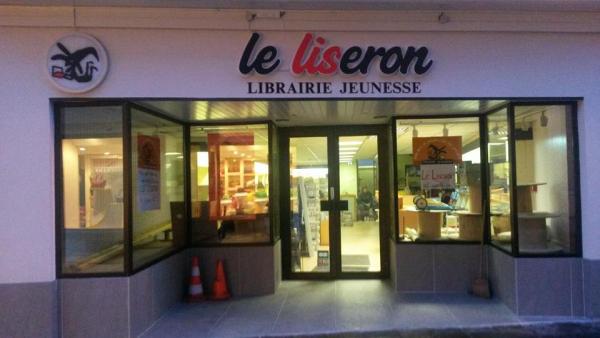 LE LISERON Jeunesse Mulhouse photo n° 214480 - ©LE LISERON