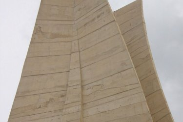 MAQAM ECHAHID / MONUMENT AUX MARTYRS (© MAQAM ECHAHID / MONUMENT AUX MARTYRS)