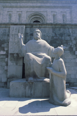 Alamer - Iconotec... - ©MATENADARAN - INSTITUT DES MANUSCRITS ANCIENS