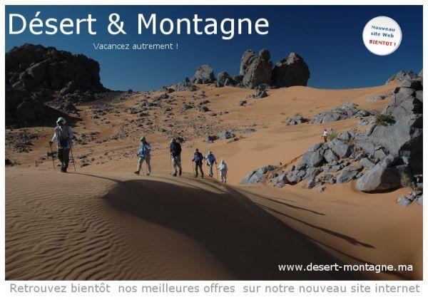 DÉSERT ET MONTAGNE Agence de voyage - Tours opérateurs Ouarzazate photo n° 45692 - ©DÉSERT ET MONTAGNE
