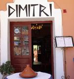 CHEZ DIMITRI Cuisines du monde Ouarzazate photo n° 36040 - ©CHEZ DIMITRI