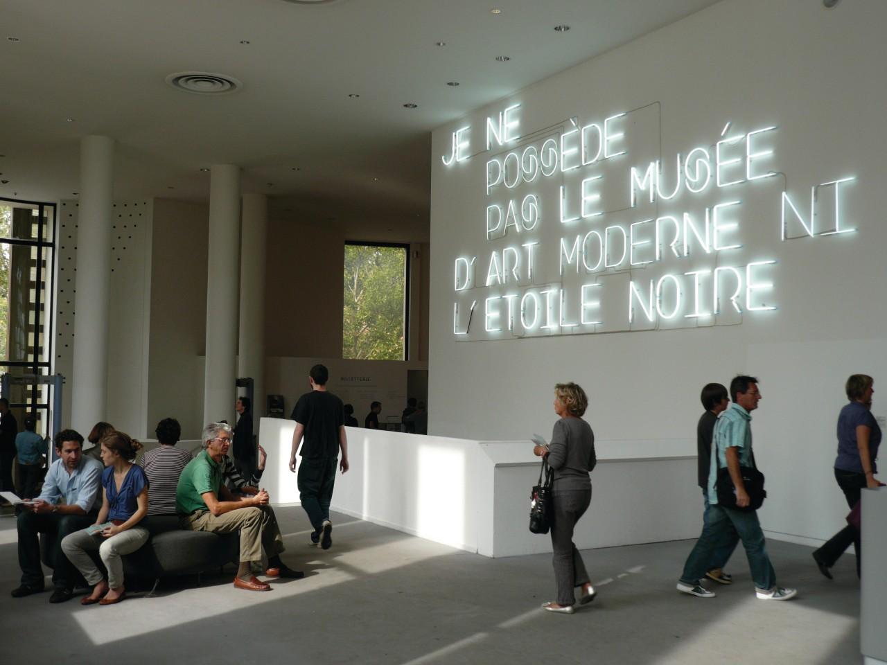 MUSÉE D'ART MODERNE DE PARIS (© MUSÉE D'ART MODERNE DE PARIS))