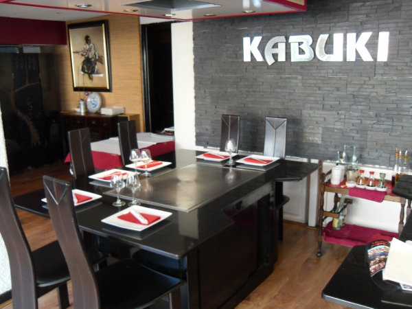 le kabuki restaurant japonais annecy 74000. Black Bedroom Furniture Sets. Home Design Ideas