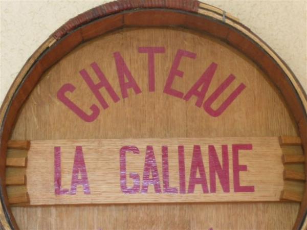 CHÂTEAU LA GALIANE Caves – Maisons des vins Margaux photo n° 127605 - ©CHÂTEAU LA GALIANE