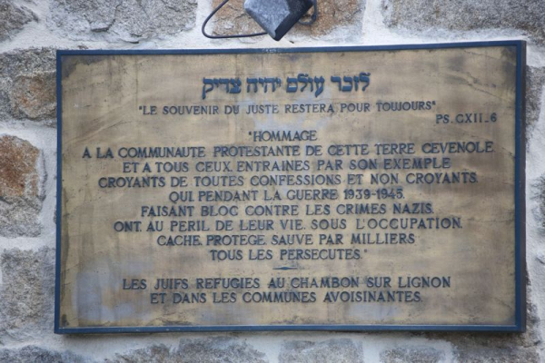 MAIRIE DU CHAMBON SUR LIGNON Bâtiment public – Hôtel de ville Le Chambon-sur-Lignon photo n° 200193 - ©MAIRIE DU CHAMBON SUR LIGNON