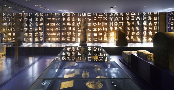 MUSÉE CHAMPOLLION - LES ÉCRITURES DU MONDE Musée spécialisé (musée de La Poste…) Figeac photo n° 218457 - ©MUSÉE CHAMPOLLION - LES ÉCRITURES DU MONDE